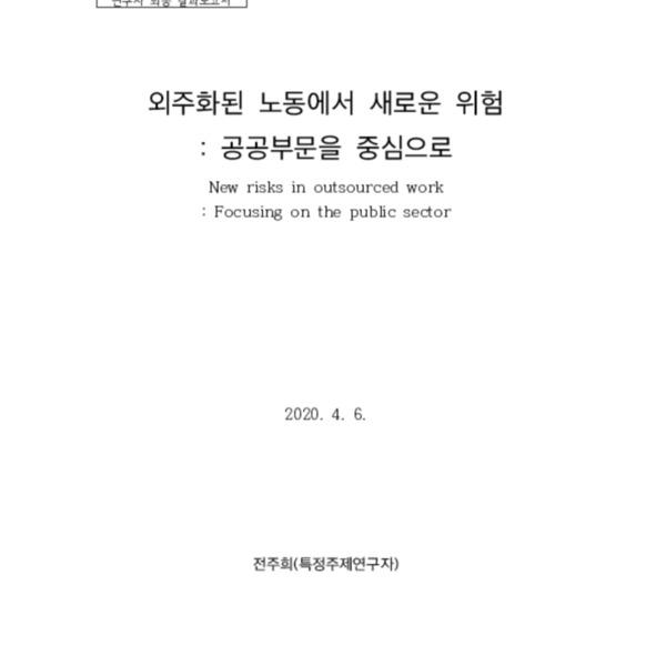 F-O-0000300.pdf