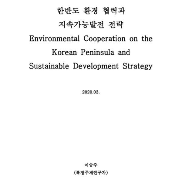 F-O-0000299.pdf