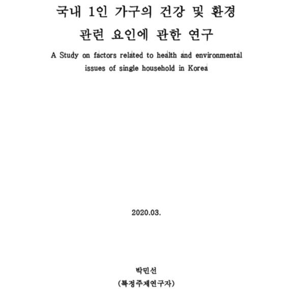 F-O-0000297.pdf