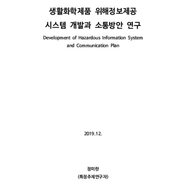 F-O-0000301.pdf