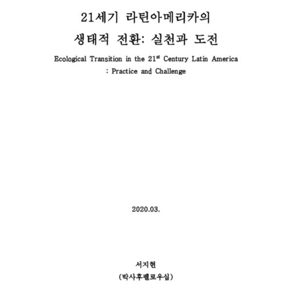 F-O-0000296.pdf