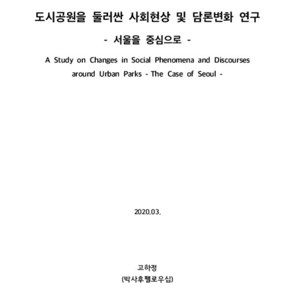 F-O-0000295.pdf